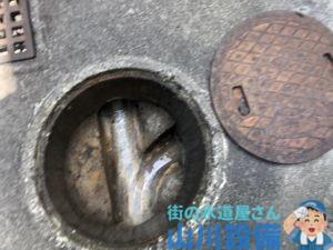 高槻市西町で排水桝が汚れてきたら山川設備にお任せ下さい。
