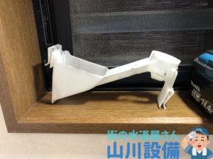 東大阪市南四条町のトイレタンク修理は山川設備にお任せ下さい。