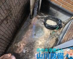東大阪市菱屋東で排水桝が溢れかえったら山川設備にお任せ下さい。