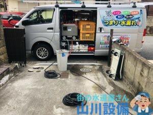 和歌山市西庄で低騒音ハイパワーの高圧洗浄機で洗管作業するなら山川設備にお任せ下さい。