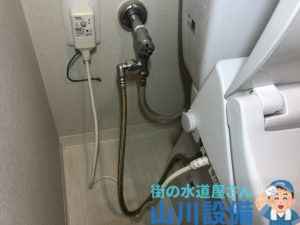 大阪市東成区大今里南でトイレを修理するなら山川設備にお任せ下さい。