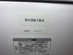 大阪市東成区大今里南でTOTO SH391BAの修理は山川設備にお任せ下さい。
