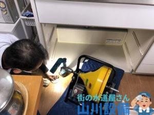 東大阪市池島町でキッチンの排水の流れが悪いと感じたら山川設備にお任せ下さい。
