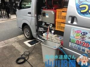 東大阪市今米で低騒音ハイパワーの高圧洗浄機で洗管作業するなら山川設備にお任せ下さい。