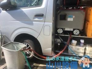 三田市西山で低騒音ハイパワーの高圧洗浄機での洗管作業は山川設備にお任せ下さい。