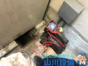 大阪市東住吉区駒川で管内カメラで確認しながらの洗管作業は山川設備にお任せ下さい。