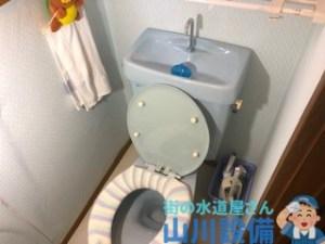 東大阪市上四条町のトイレ詰まりは山川設備にお任せ下さい。