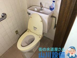 東大阪市川田で2Fのトイレの水漏れ修理は山川設備にお任せ下さい。