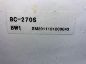 茨木市双葉町でBC-270Sの便器が詰まったら山川設備にお任せ下さい。