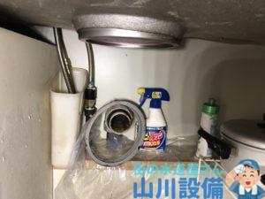 宇治市開町で排水栓のパッキン交換は山川設備にお任せ下さい。