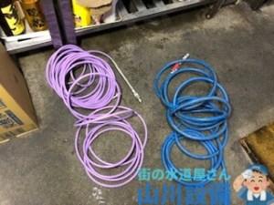 摂津市鳥飼本町で洗い場シンクの枝管洗管作業は山川設備にお任せ下さい。