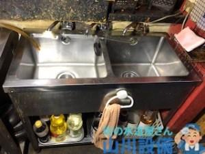 摂津市鳥飼本町で厨房シンクの排水管定期清掃は山川設備にお任せ下さい。