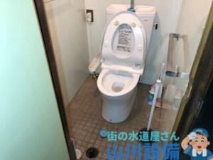 東大阪市渋川町でトイレつまりは山川設備にお任せ下さい。