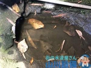 奈良市中筋町で暗渠排水が詰まったら山川設備にお任せ下さい。