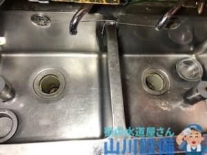 摂津市鳥飼本町で厨房内シンクの排水栓清掃は山川設備にお任せ下さい。