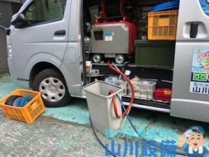 東大阪市渋川町で低騒音ハイパワーの高圧洗浄機での洗管作業は山川設備にお任せ下さい。