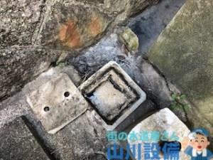 東大阪市本町でキッチンの流れが悪くなったら山川設備にお任せ下さい。