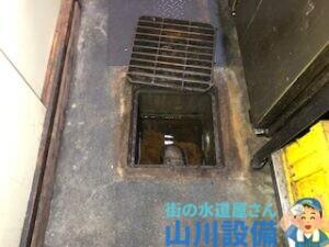 摂津市鳥飼本町で排水溝の定期清掃は山川設備にお任せ下さい。
