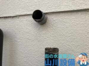 大東市三箇で排水管が詰まったら山川設備にお任せ下さい。