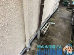 八尾市北本町で水道メーターの2次側の配管は山川設備にお任せ下さい。