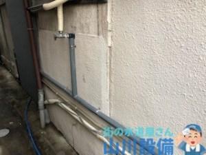 八尾市北本町で水道修理は山川設備にお任せ下さい。