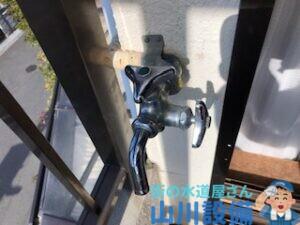 東大阪市上四条町でベランダの水道管が破裂したら山川設備にお任せ下さい。