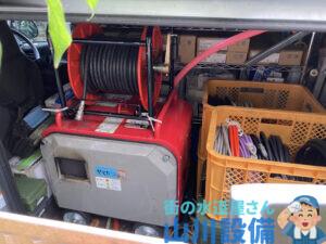 東大阪市玉串町東で低騒音ハイパワーの高圧洗浄機での洗管作業は山川設備にお任せ下さい。