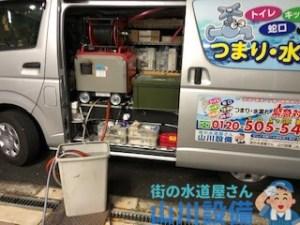 大阪市生野区巽東で低騒音ハイパワーの高圧洗浄機での洗管作業は山川設備にお任せ下さい。