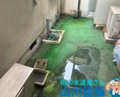 東大阪市七軒家で排水桝が溢れたら山川設備にお任せ下さい。