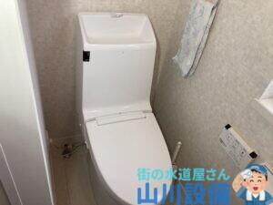 茨木市玉瀬町でLIXILの一体型トイレの修理は山川設備にお任せ下さい。