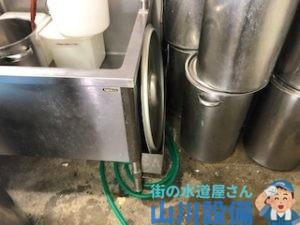 シンクの排水管詰まり シンク蛇口水圧弱い 修理の考え方