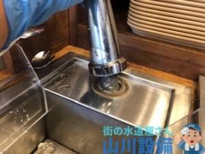 グラスフィラーから水が出ない 原因を見付けた方法とは?