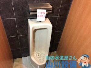 男子トイレ小便器のつまりを薬剤とローポンプ作業で解消する方法