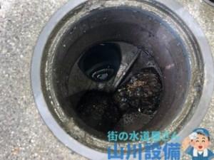 家の外で排水マスで水が溢れてる 高圧洗浄で解消