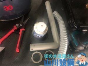 奈良県橿原市曲川町でオーバーフロー管から水漏れしたら山川設備までご連絡を下さい。