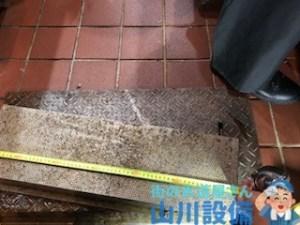 大阪市北区、東大阪市のグリストラップ排水詰まりは山川設備にお任せ下さい。