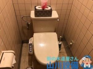 奈良県奈良市のトイレ修理は山川設備にお任せ下さい。