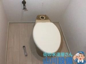 大阪府八尾市若林町のトイレタンクの水漏れは山川設備にお任せ下さい