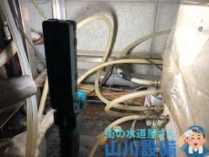 大阪府大阪市中央区難波千日前の水漏れ修理は山川設備にお任せ下さい。