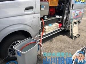 羽曳野市、東大阪市で高圧洗浄するなら山川設備にお任せ下さい。