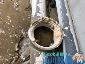 排水マスが溢れたら山川設備に連絡下さい。