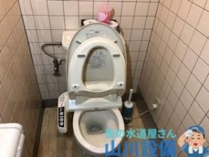奈良市、東大阪市のトイレ修理は山川設備までご連絡下さい。