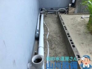 トイレの排水管が詰まったら山川設備が対応します。