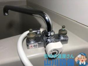 浴室シャワー水栓で水漏れし始めたら山川設備にお任せ下さい。