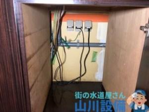 ドリンクカウンターの水漏れは山川設備までご連絡下さい。