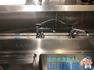 大阪府東大阪市の水のトラブルは山川設備にお任せ下さい。