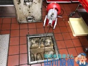 大阪府大阪市中央区西心斎橋や東大阪市で排水管の詰まり業者をお探しなら山川設備にお任せ下さい。