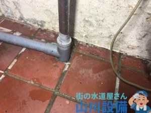 排水パイプの水漏れは山川設備まで