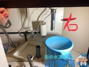 八尾市、東大阪市でパイプから水漏れしたら山川設備までご連絡下さい。