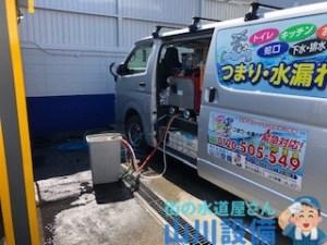 大阪府東大阪市の山川設備にお任せ下されば状況に合わせて高圧洗浄機を使って洗管作業します。